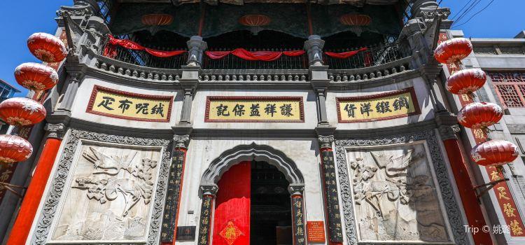 The Cultural Club of Qianxiangyi