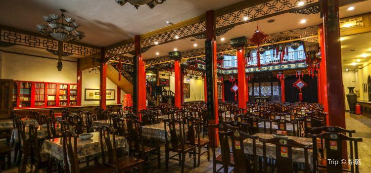 The Cultural Club of Qianxiangyi2