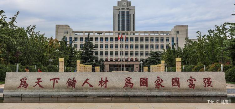 Shandong University2