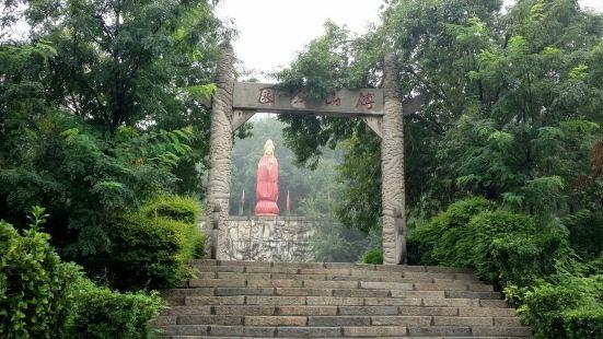 Fushan Park