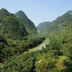 Ziyun Getu River Scenic Spot User Photo