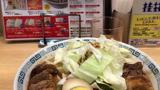 Keihan Llaba(澀谷中心街店)