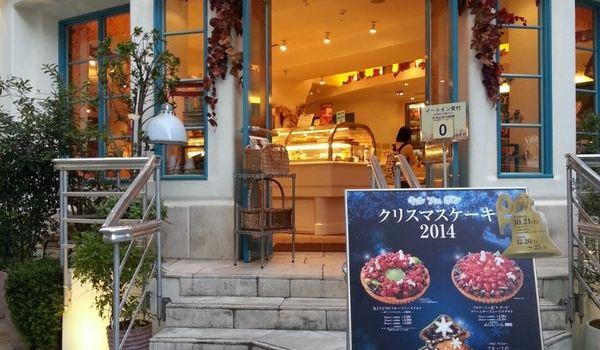 Qu'il Fait Bon(福岡店)3