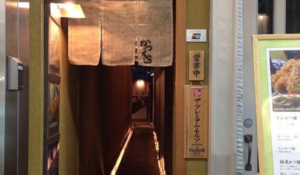 名代豬排Katsukura(三條本店)3