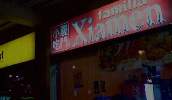 Familia Xiamen Cuisine3