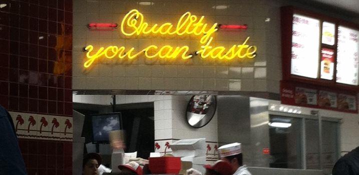In-N-Out Burger (4888 Dean Martin Dr)3