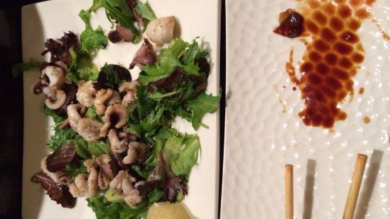 Koo Sushi