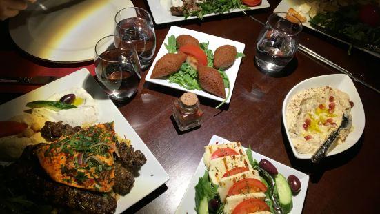 Lebanon Meza Lounge