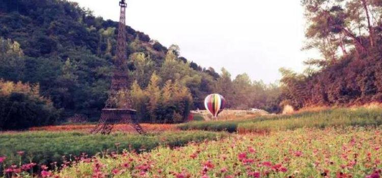蝴蝶穀城市花園