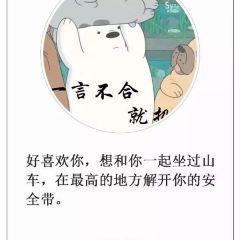 拿渡麻辣香鍋(摩爾城店)用戶圖片