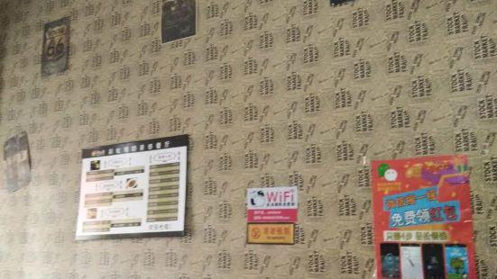彩虹塢奶茶西餐廳