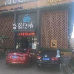 Qi Zi Dou Wei User Photo