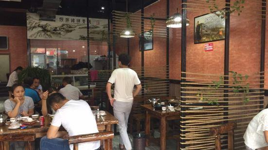 湘菜館(鐵西店)