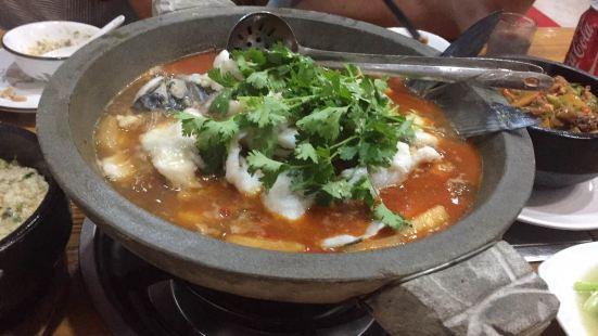 宋都石鍋魚