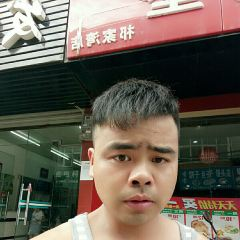 Xinmei Union Square User Photo