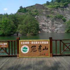 Guanzhai Mountain User Photo