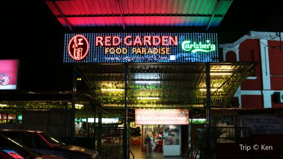 Red Garden Food Paradise & Night Market