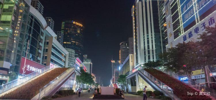 Huaqiang North1