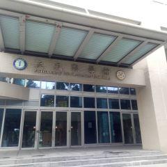 대만대학 여행 사진