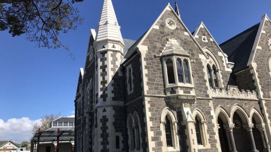 Christchurch i-SITE Visitor Information Centre