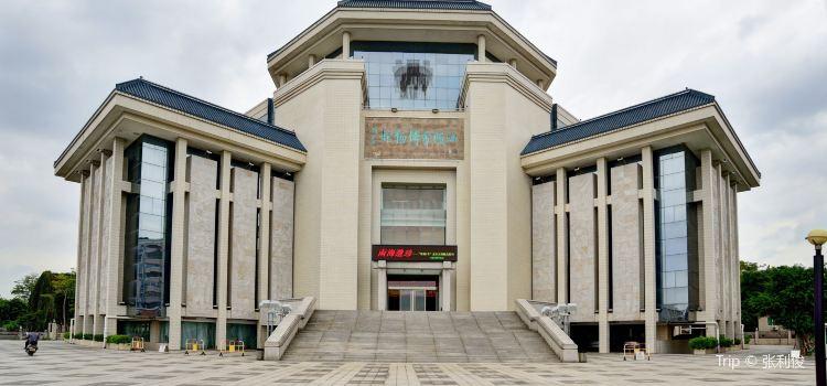 Shantou Museum1