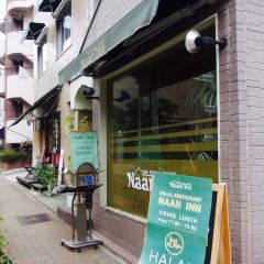 Naan Inn User Photo