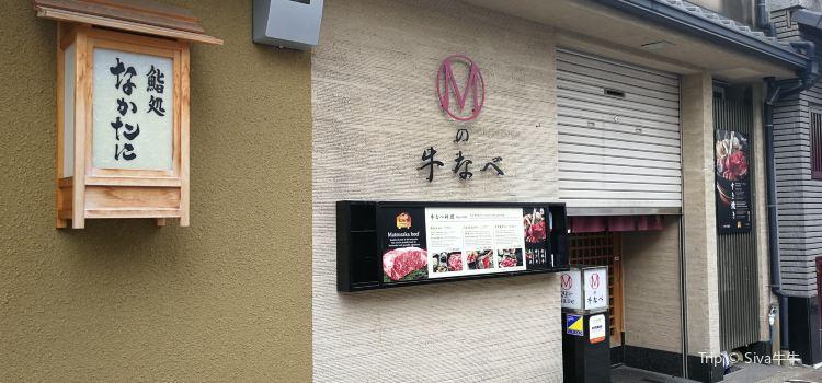 松阪牛肉M(Hozenji Yokocho商店)1