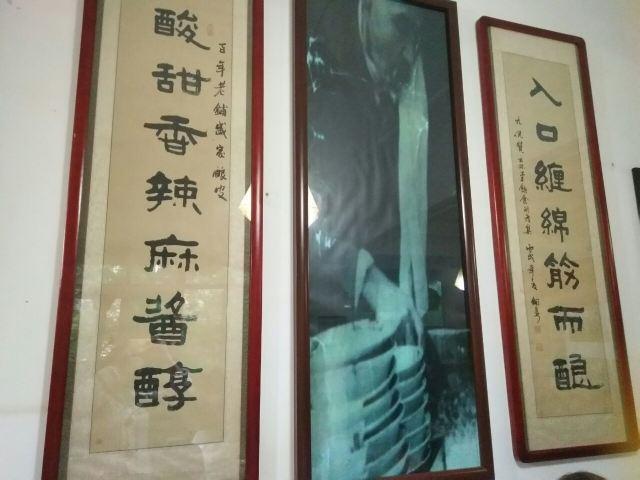 Shengzhiwang Majiang Niangpipu