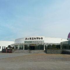 微山湖濕地博物館用戶圖片