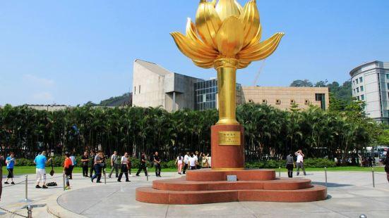 Lianhua Square