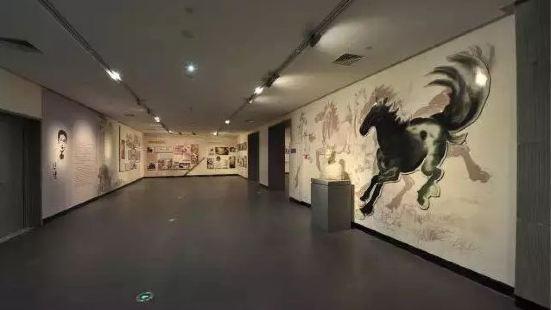 宜興美術館