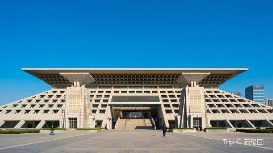 Anyang Museum