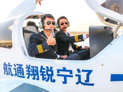 銳翔飛行培訓課程