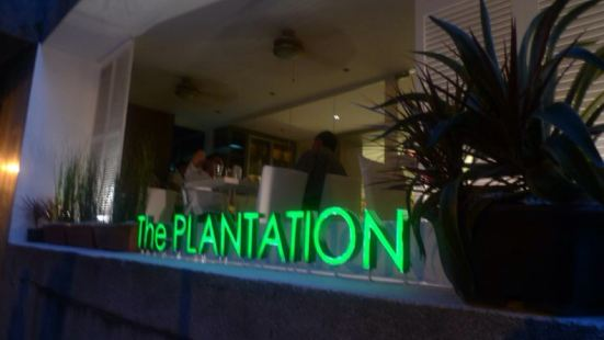 The Plantation bar & bistro Valero