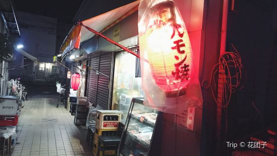 Nakahata Shoten