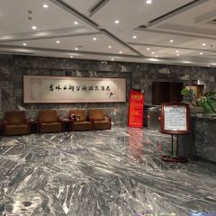 Changbaishan Dynasty Shrine Hot Spring Hotel User Photo