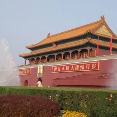 Tiananmen Tower User Photo