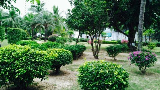 三亞城市公園