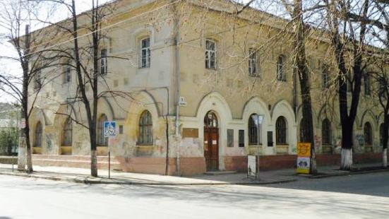 Regional Museum of Local Lore