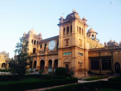 Islamic College University
