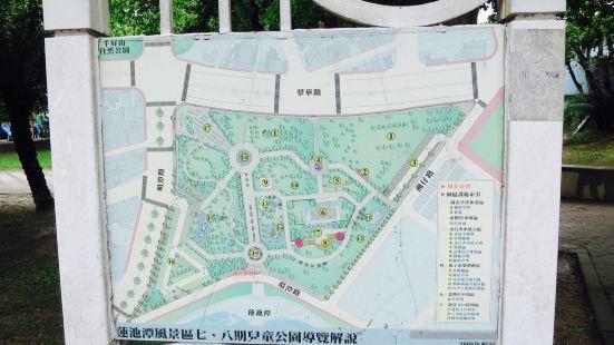Mutong Park