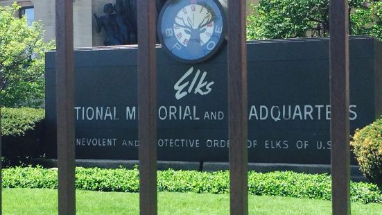 Elks National Memorial