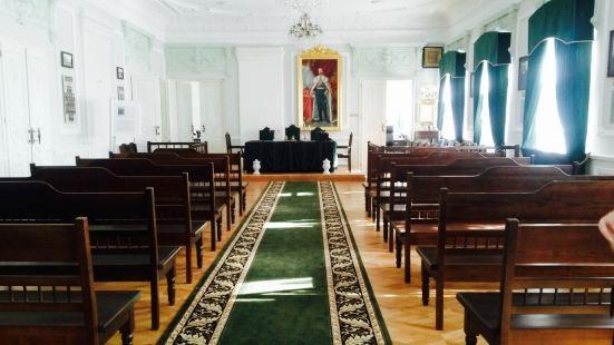 Provincial Judicial Council Museum