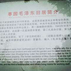 마오쩌둥기념원 여행 사진