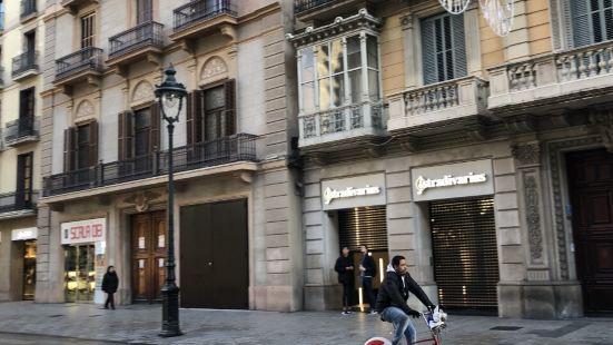 Mercado Gotico de Barcelona (Mercat Gotic de Barcelona)