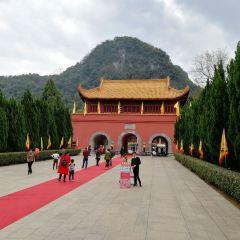 Shundiling (Tomb of the Ruler of Shun) Tourist Site User Photo