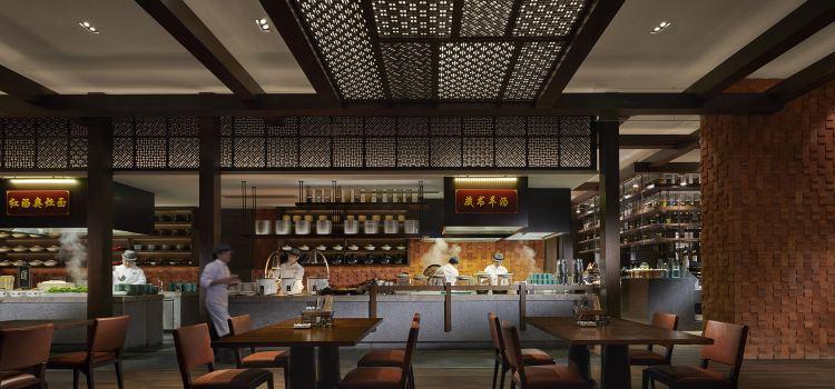 紅堂特色餐廳(香格裡拉大酒店)1