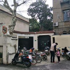 Shanghai Zhang Xueliang Former Residence User Photo