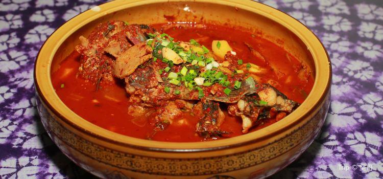 Yi Heng Restaurant