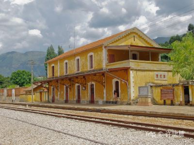 Bisezhai Railway Station